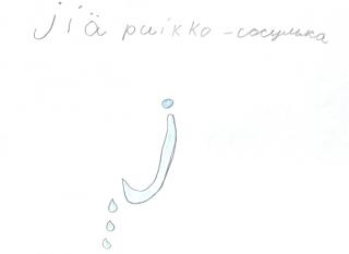 JIPUIKKO