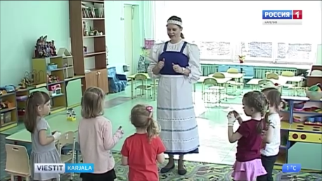 Cеминар педагогических идей «Театрально-игровая деятельность в обучении детей дошкольного возраста карельскому, финскому языкам»